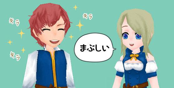 f:id:mamemugi:20161202231935j:plain