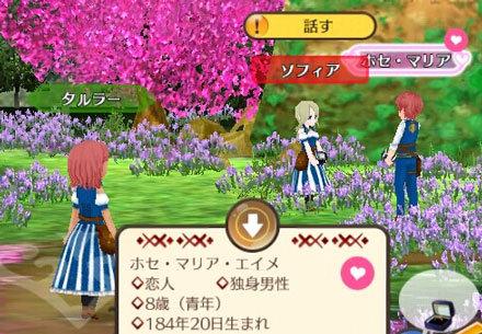 f:id:mamemugi:20161212020419j:plain