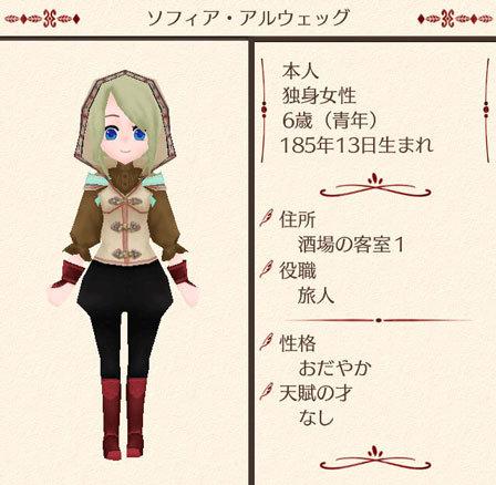 f:id:mamemugi:20161220233035j:plain