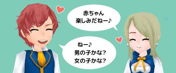 f:id:mamemugi:20161221012338j:plain
