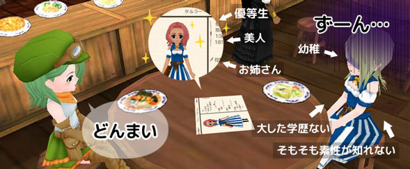 f:id:mamemugi:20161225165042j:plain