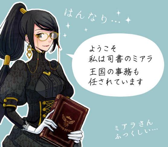 f:id:mamemugi:20161226060751j:plain
