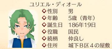 f:id:mamemugi:20161226061149j:plain