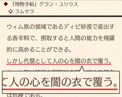 f:id:mamemugi:20170106183334j:plain