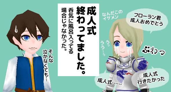 f:id:mamemugi:20170206184627j:plain