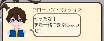 f:id:mamemugi:20170206232245j:plain