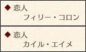 f:id:mamemugi:20170208172235j:plain