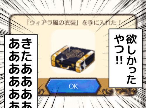 f:id:mamemugi:20170208210351j:plain