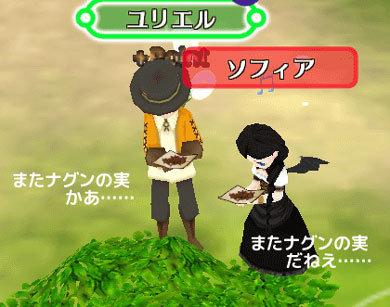 f:id:mamemugi:20170212000934j:plain