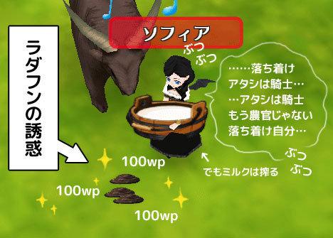f:id:mamemugi:20170212010624j:plain