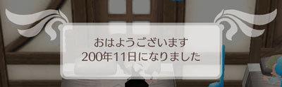 f:id:mamemugi:20170219182503j:plain