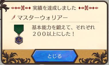 f:id:mamemugi:20170227200051j:plain