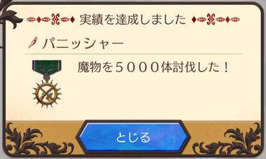 f:id:mamemugi:20170227200100j:plain