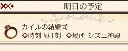 f:id:mamemugi:20170227223015j:plain