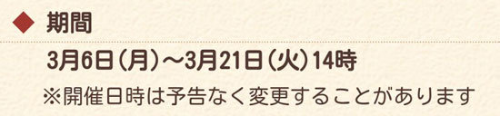 f:id:mamemugi:20170311172753j:plain