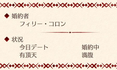 f:id:mamemugi:20170312230903j:plain