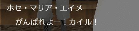 f:id:mamemugi:20170316233810j:plain