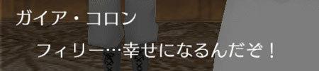 f:id:mamemugi:20170316233817j:plain