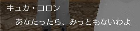 f:id:mamemugi:20170316233824j:plain