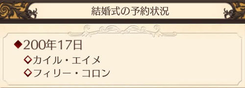 f:id:mamemugi:20170317014608j:plain