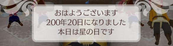 f:id:mamemugi:20170321180901j:plain
