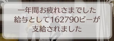 f:id:mamemugi:20170322002920j:plain