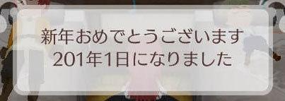 f:id:mamemugi:20170323180632j:plain