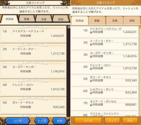 f:id:mamemugi:20170404200434j:plain