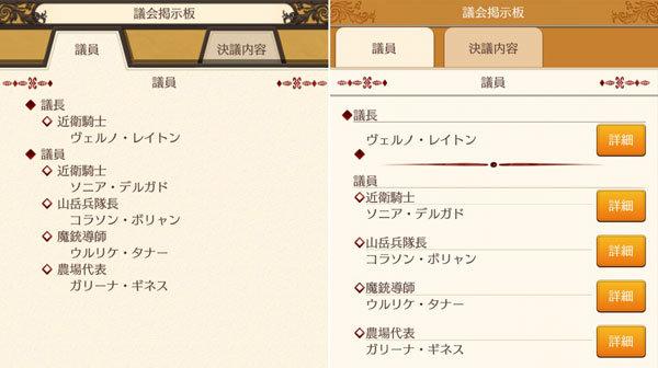 f:id:mamemugi:20170404200855j:plain