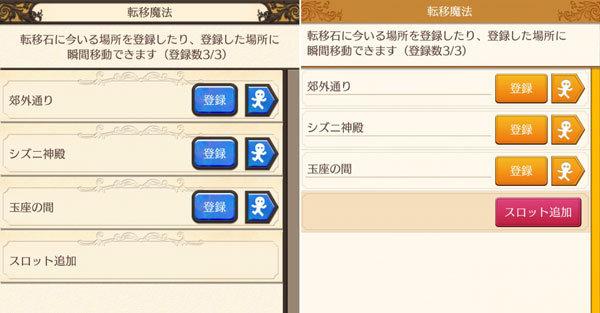 f:id:mamemugi:20170404204024j:plain