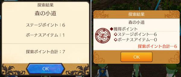 f:id:mamemugi:20170404205831j:plain