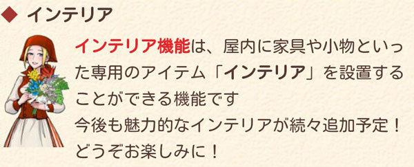 f:id:mamemugi:20170414023123j:plain