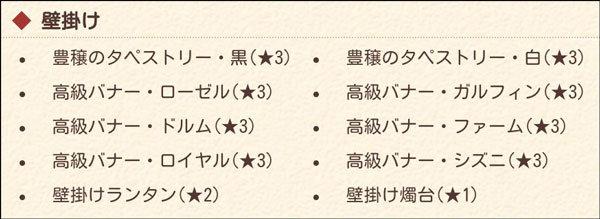 f:id:mamemugi:20170418012025j:plain