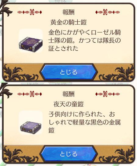 f:id:mamemugi:20170429090229j:plain