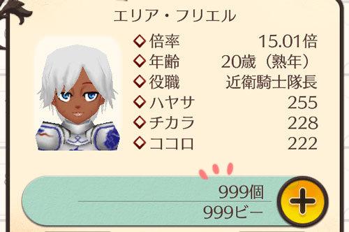f:id:mamemugi:20170429091439j:plain