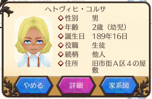 f:id:mamemugi:20170430233341j:plain