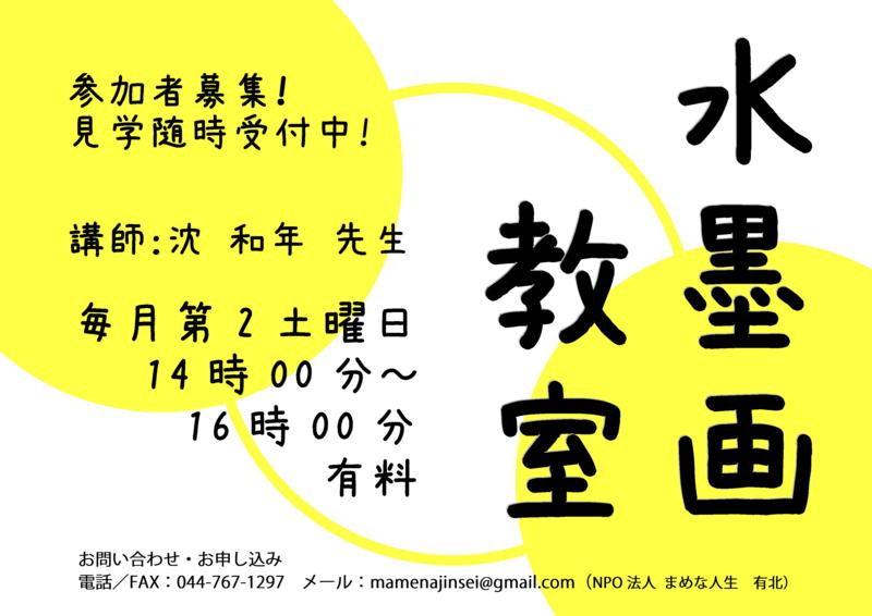 f:id:mamenajinsei:20170220201525j:image:w360