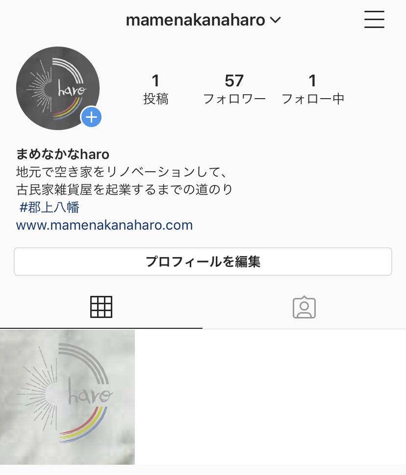 f:id:mamenakanaharo:20190706212849j:plain
