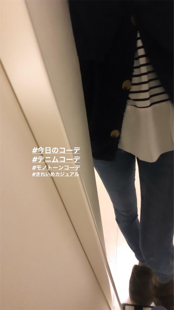 f:id:mamenokonoha:20191219225439j:image
