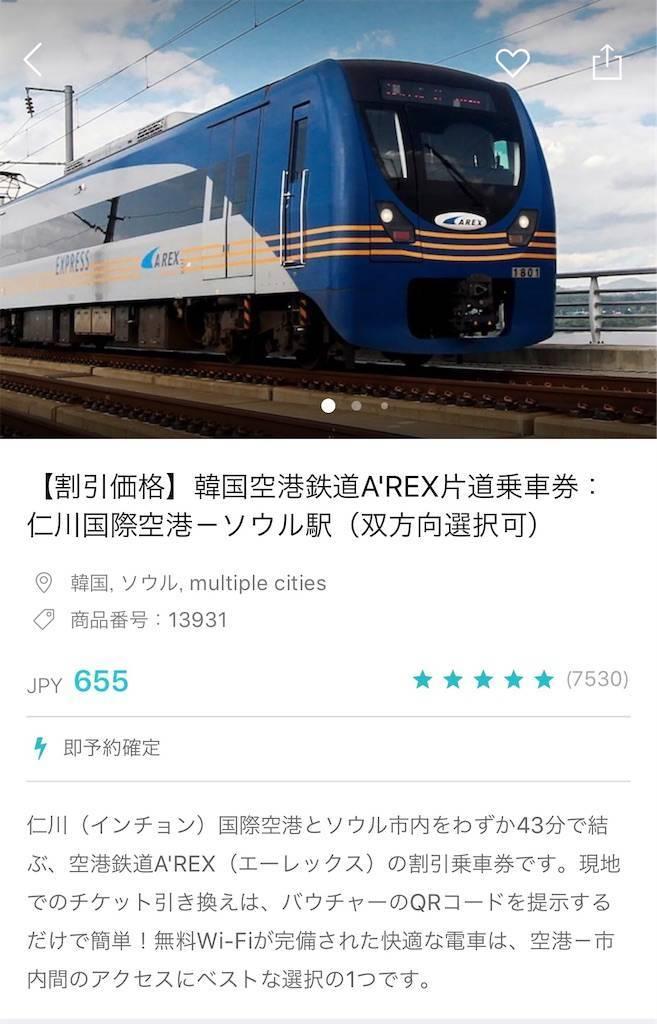 kkdayのAREXのページ