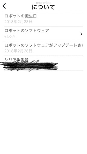 f:id:mameroh:20180228234002j:image