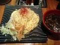 '09.11.14[けいすけ]つけ麺