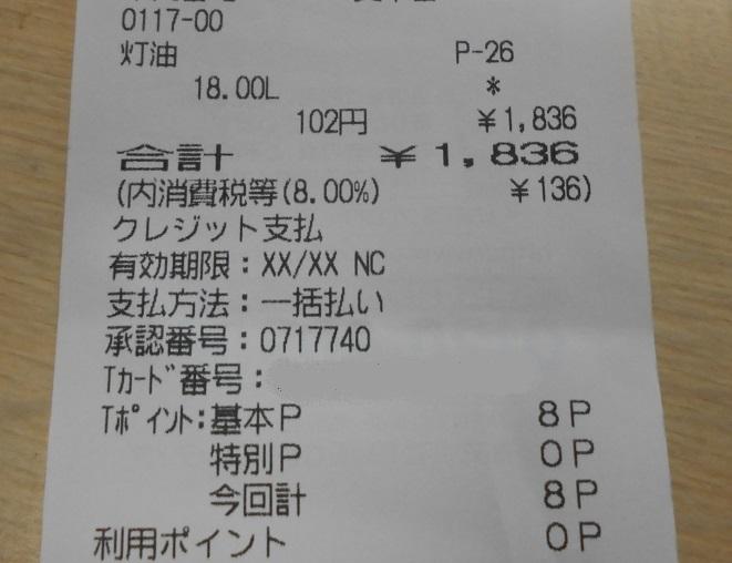 f:id:mamesakicyan:20181023165419j:plain