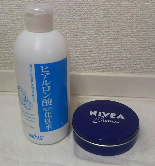 化粧水とニベアの青缶で妊娠線予防