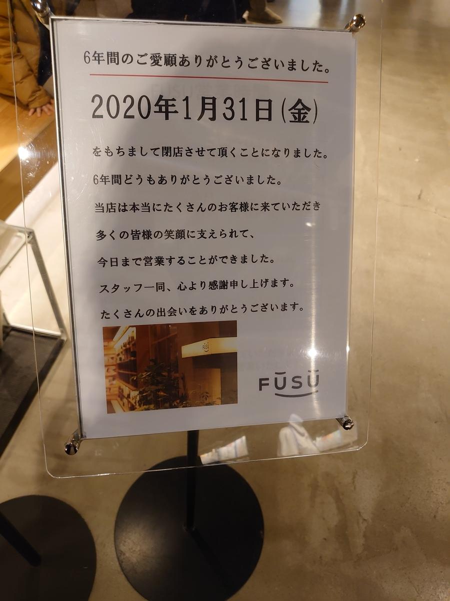f:id:mametaro1827:20200112131112j:plain