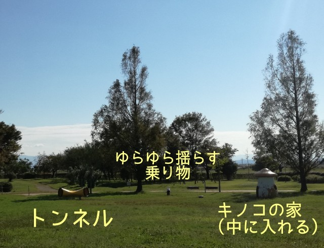 吉田ふれあい広場小さな子ども向け遊具