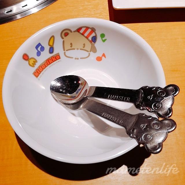 焼肉キング新潟小新店の子ども用食器