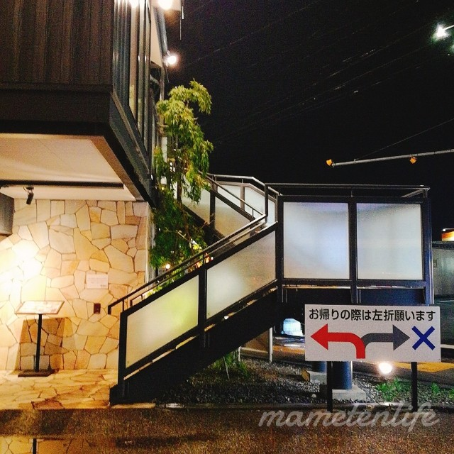 焼肉キング新潟小新店の入口の階段