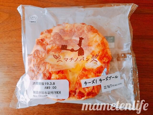 ローソンマチノパンチーズチーズブールのパッケージ表
