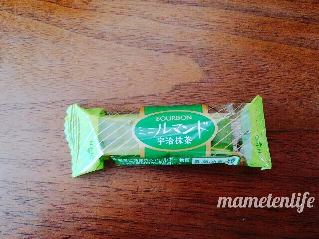 ミニルマンド宇治抹茶の個包装パッケージ